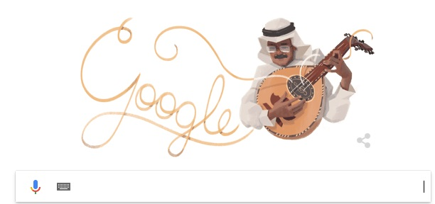 لماذا تظهر صورة الفنان الراحل طلال مداح في موقع جوجل بدل الشعار الرسمي