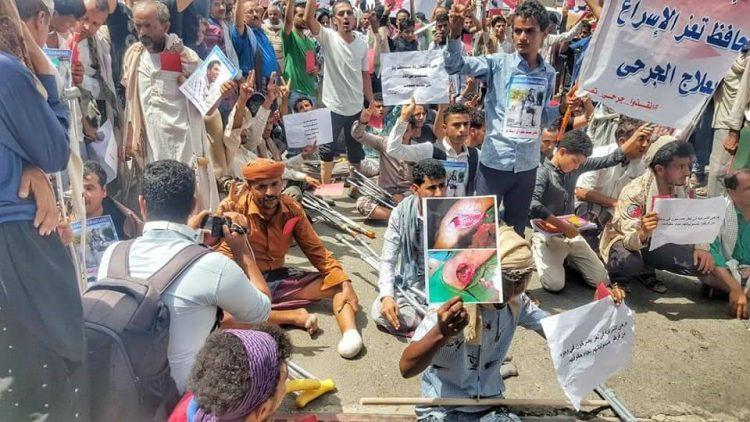 وقفة لجرحى الجيش والمقاومة أمام مبنى المحافظة في تعز للتنديد بالإهمال والتجاهل الحكومي