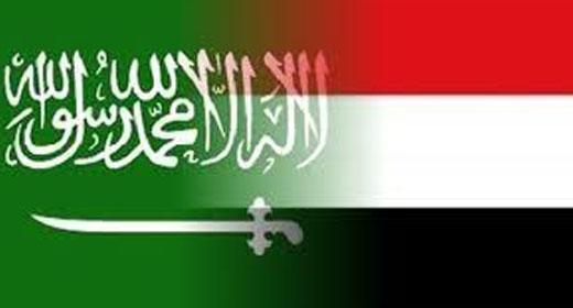 اليمن تستنكر التدخلات الكندية في السيادة السعودية