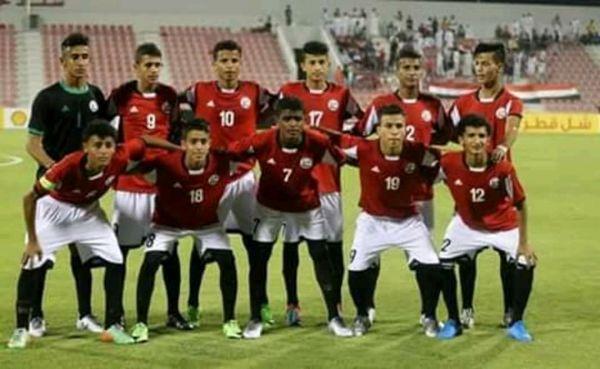 منتخب اليمن للناشئين يواصل استعداداته لنهائيات اسيا باقامة عدة مباريات مع اندية مصرية