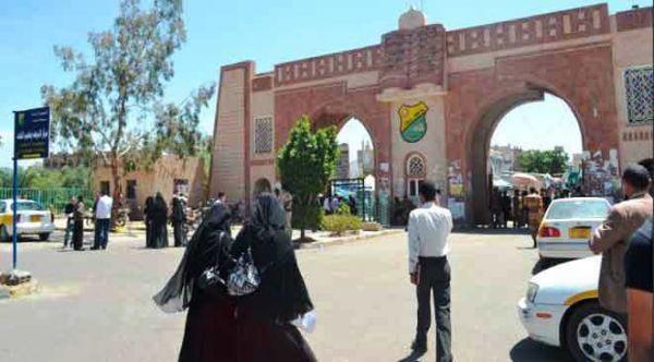 معيدو جامعة صنعاء يناشدون الرئيس هادي بإعتماد درجاتهم الوظيفية