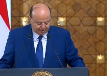 الرئيس هادي يشكر السيسي والحكومة المصرية على وقوفهم بجانب الشعب اليمني