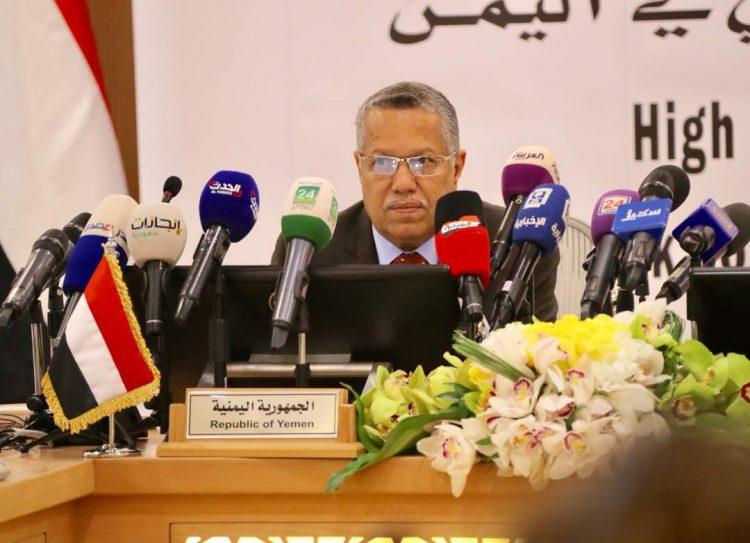 رئيس الوزراء: عاصفة الحزم انقذت اليمن من مصير مؤلم واذا قبلنا بتقسم اليمن علينا أن نقبل غداً بتقسيم غيره من البلدان العربية