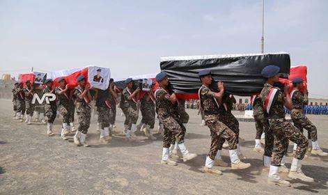 قوات الأمن بمأرب تشيع شهداء نقطة الفلج