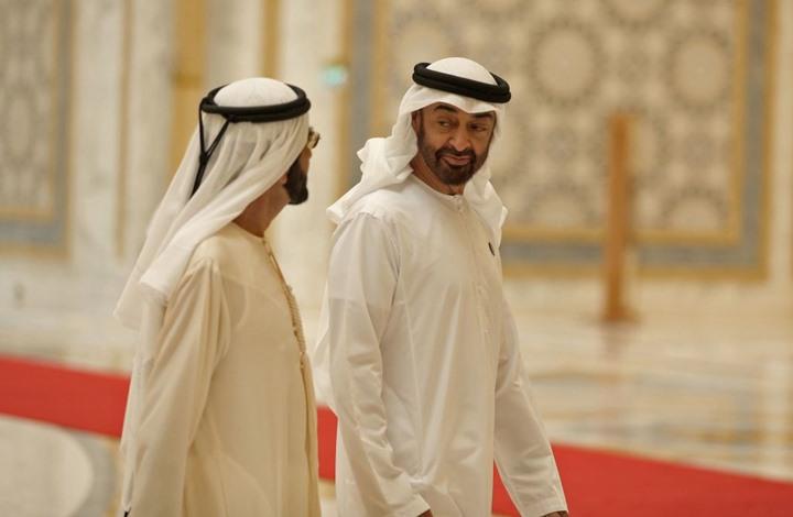 صحيفة تتحدث عن صراع إماراتي داخلي وشيك بسبب سياسات أبو ظبي