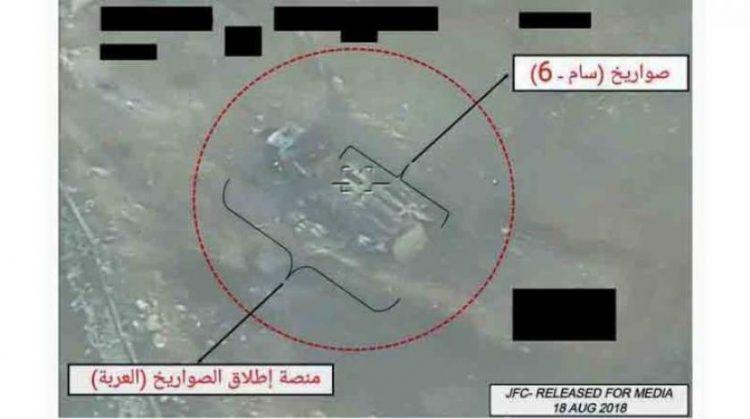 """الدفاعات السعودية تتصدى للصاروخ """"177"""" وغارة جوية تدمر منظومة دفاع جوي حوثية في صنعاء"""