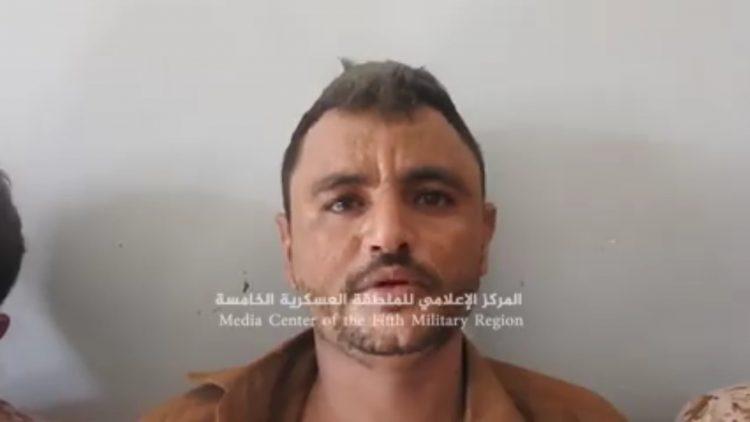 حجة: شاهد القيادي الحوثي الذي اخفى اسمه الحقيقي وادعى اسم آخر بعد أسره من قبل الجيش الوطني