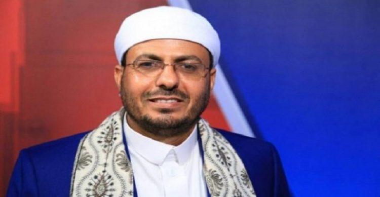 الاوقاف اليمنية تعلن نجاح موسم حج 1439 هـ