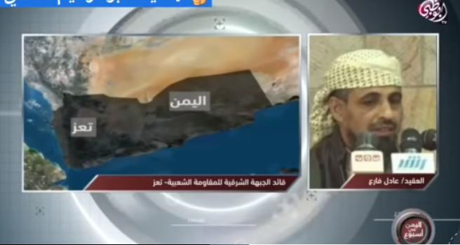 ابو العباس يخذل الامارات في مداخلة له عبر قناة أبوظبي (الخلاصة)