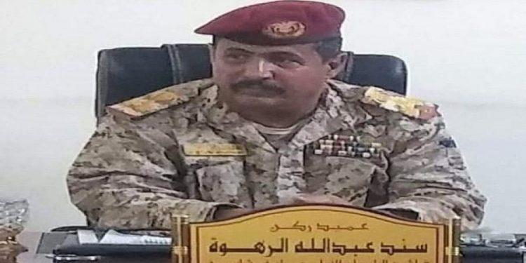 اللواء الاول حماية رئاسية يصدر بيانا حول محاولة اغتيال قائد اللواء العميد ركن سند الرهوة