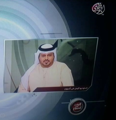 """السعودية تصنفه """"أرهابياً"""" والامارات تصفه بالقيادي """"البطل"""" (فيديو)"""