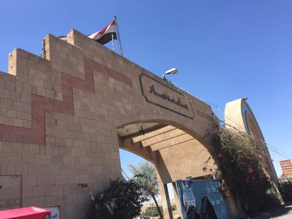 """مليشيات الحوثي تطيح بقيادات مؤتمرية في جامعة ذمار وتستكمل """"حوثنة"""" الجامعة"""