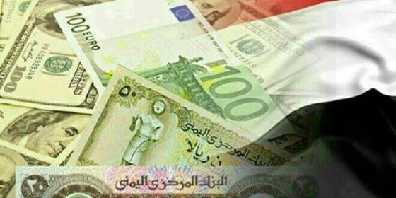 توجه حكومي بتحديد سعر صرف الدولار والريال السعودي