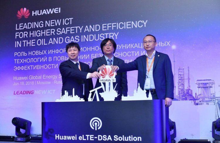 هواوي تعلن عن توافر حلول eLTE-DSA للاستخدامات التجارية