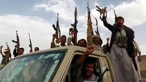 7 من قادة مليشيا الحوثي يلقون مصرعهم بغارة جوية لطيران للتحالف العربي في الحديدة