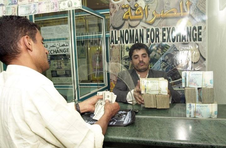 وزير في الحكومة يتهم جهات يمنية في التسبب بإنهيار العملة