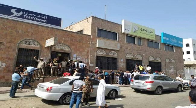 اقبال كبير من المواطنين للاشتراك في خدمة عدن نت (صورة)