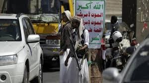 مليشيا الحوثي تنهب أكثر من 150 مليون من محلات الصرافة في مديرية رداع بالبيضاء