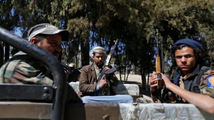 مركز رصد أميركي: الأمم المتحدة أظهرت تحيزا فاضحا للحوثيين