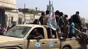 مليشيا الحوثي تختطف 3 مواطنين من أبناء النادرة في إب وتقتادهم الى جهة مجهولة