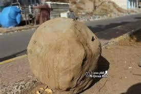 مقتل مدنيين بإنفجار لغم زرعته مليشيا الحوثي جنوب تعز
