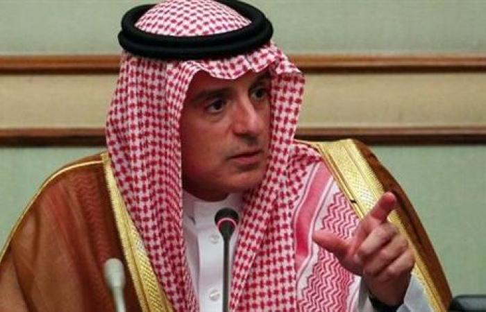وزير الخارجية السعودي: الحوثيون لم يستجيبوا لدعوات السلام والإرهاب الذى تمارسه إيران يستوجب الردع