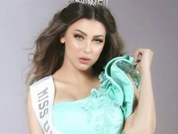 القاء القبض على ملكة جمال مغربية بتهمة القتل