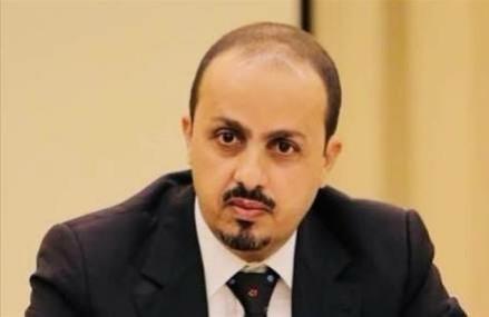 وزير يمني: يتهم مليشيا الحوثي بإخفاء عناصرها وعتادها في مخازن اليونسيف وبرنامج الغذاء العالمي