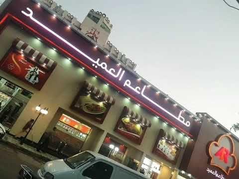 مليشيا الحوثي تغلق واحدا من أبرز المطاعم في صنعاء