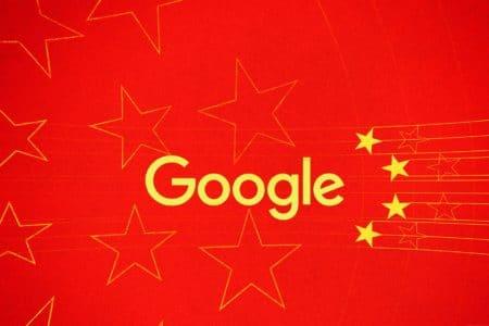 جوجل تربط نموذج محرك بحثها الصيني بأرقام هواتف المستخدمين