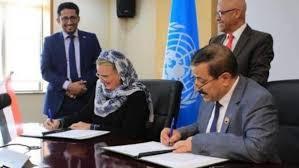 """إتفاق الحوثيين والأمم المتحدة على """"جسر جوي"""".. دافع إنساني أم سقوط علني؟"""