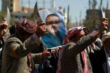 How did the UAE cause Ali Abdula Saleh's murder?
