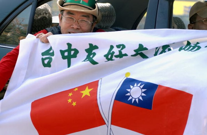 اتهامات صينية لتيوان بتنفيذ أعمال تجسسية ضدها