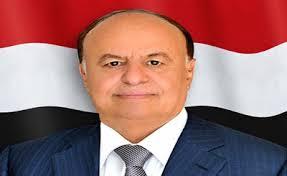 رئيس الجمهوري يصدر توجيهات بشأن عبث مليشيا الحوثي الانقلابية باللجنة العليا الانتخابات والاستفتاء