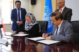 الحكومة اليمنية تحتج لدى الامم المتحدة على تصرفات منسقة الشؤون الإنسانية في اليمن