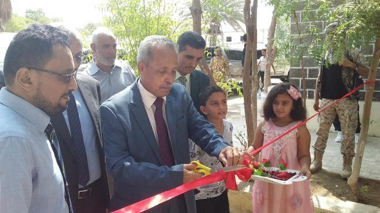 إفتتاح مقر المعهد العالي للقضاء بعدن بعد نقله من صنعاء