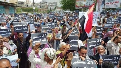 Yemenis recapture horrific memories of the catastrophe of September 21