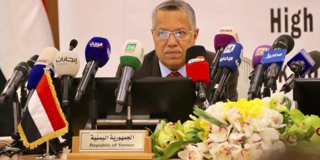 مليشيا الحوثي وجهت طعنة لخاصرة الريال ودفعت ب2 مليار ريال لاستبدالها بالعملات الاجنبية