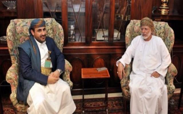 وكالات: إتفاق بوساطة عمانية مع الحوثيين للإفراج عن أقارب صالح
