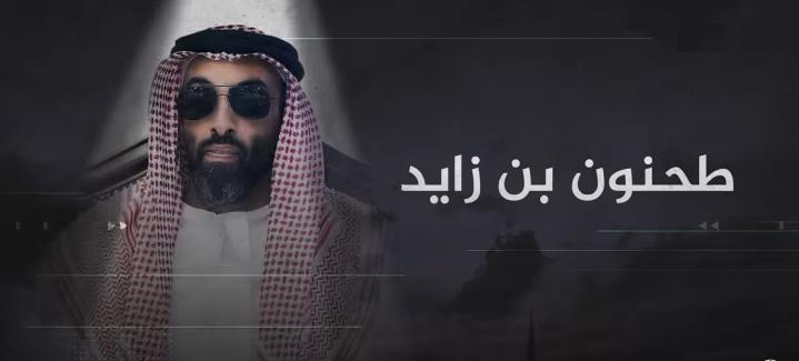 """ادار الفوضى الأمنية في اليمن وليبيا.. معلومت تكشف لاول مرة عن الرجل الثاني في الامارات واليد الطولة لــ""""بن زايد"""""""