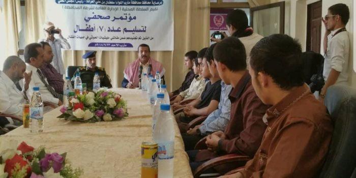 السلطة المحلية في مأرب تعيد 7 أطفال الى ذويهم بعد أسرهم في صفوف الحوثيين وإعادة تأهيلهم