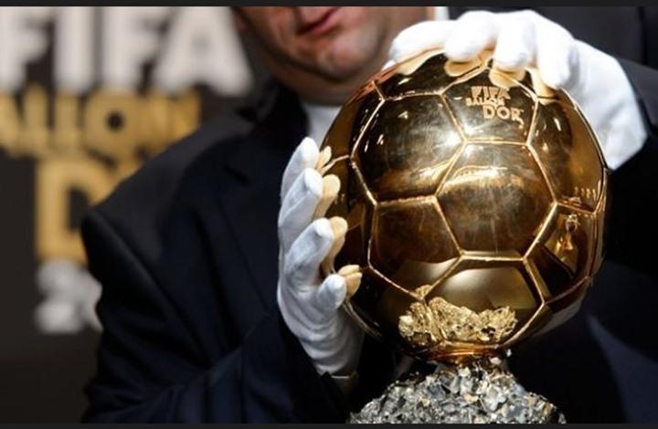 """الاعلان عن موعد تسليم الكرة الذهبية الــ""""63″ لأفضل لاعب في العالم"""