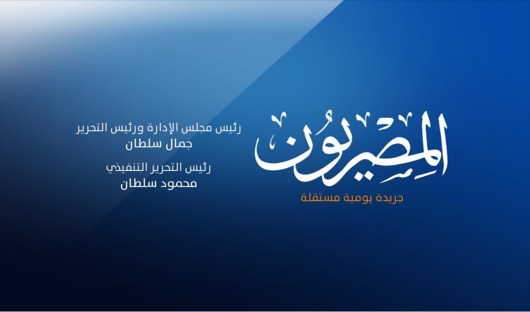"""قوات الامن المصرية تقتحم مقر صحيفة """"المصريون"""""""