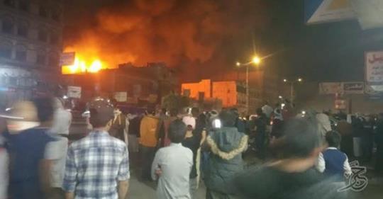 """صنعاء: حريق يلتهم محلات """"أبوعادل"""" لقطع غيار السيارات"""