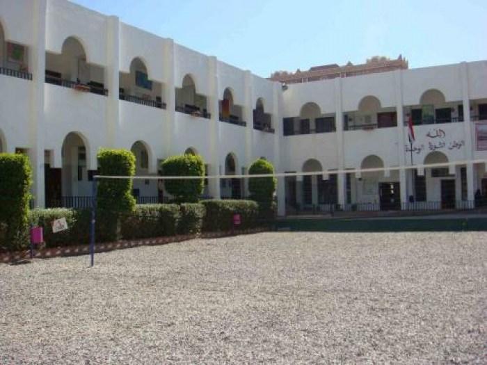 الحوثيون يفرضون رسوما باهظة على طلاب المدارس الحكومية بمحافظة إب