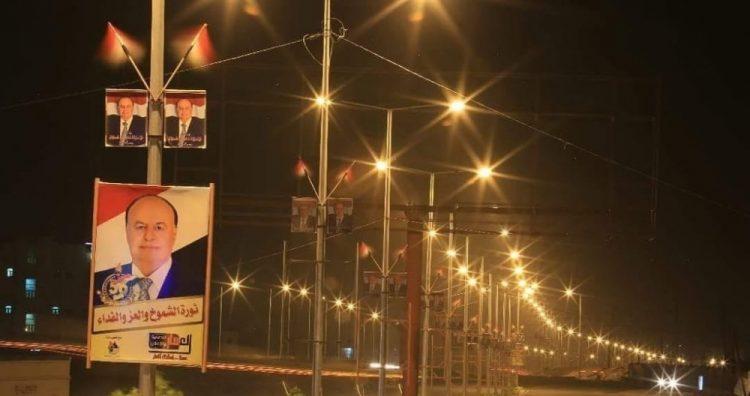 تزينت بالأعلام الوطنية وصور الرئيس هادي.. مأرب تستعد لاستقبال سبتمبر المجيد