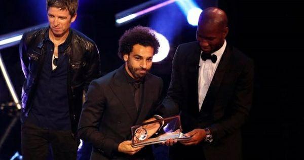 النجم المصري صلاح ينال جائزة بوشكاش لأفضل هدف