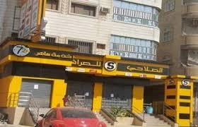 جراء الإنهيار المتواصل للريال محلات الصرافة في عدن توقف التعاملات البنكية