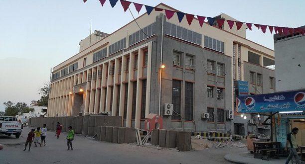 دفعة جديدة من الأموال المطبوعة تصل البنك المركزي في عدن