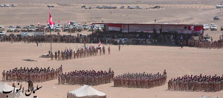 عرض عسكري مهيب في مأرب احتفالًا بذكرى 26 سبتمبر السادسة والخمسون